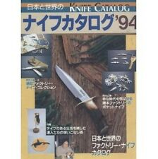 Knife Catalog of Japan and the World 1994 Japanese Collection Book