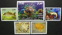 Irak Iraq 2011 Fische Garnele Krebs Meerestiere Fish Rochen 1825-1828 Block 129