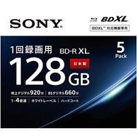 5pack Sony BD-R Printable HD Blu-Ray 4x Blank Disc Media BDR 128GB Japan