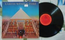 Earth Wind & Fire LP All N All 1977 w Poster VG+/VG++
