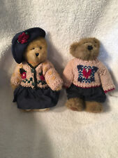 Boyds Bear Plush Bailey and Matthew, Fall 1996