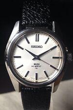 Vintage SEIKO Hand-Winding Watch/ KING SEIKO KS 45-7001 SS Hi-Beat 36000bph