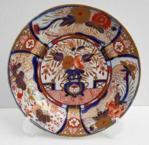Antique Coalport Plate Saucer Dish Nelson's Japan Pattern -  No2