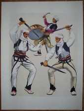 Yugoslavia Folk Dances - Albanian Dance - V/15