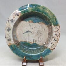 C232: Japanese bowl of really old Oribe pottery of tasteful painting and glaze