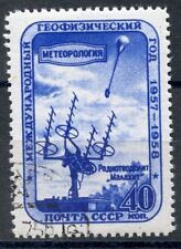 STAMP / TIMBRE URSS RUSSIAN RUSSIE RUSSIA OBLITERE  N° 2071