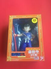 Dragon Ball X-Plus Gigantic Series Goku (Boy) Early