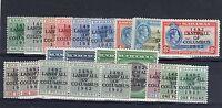Bahamas 1942 Columbus opt set to £1 + shades MLH/MH