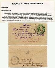 MALAYA 1914 POSTAGE DUE 4 on INDIA STATIONERY ENV + TPO PENANG to SINGAPORE
