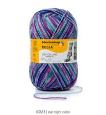 Sirdar No.1 Aran Délavé magnifiquement Douce Tricot Crochet Fil de Laine 100 G