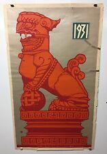 Original vintage Travel poster 1931 Chinese Foo Dog Rare