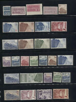 France #Q25//Q103 MLH CV$1525.00 1901-1938 Parcel Post Collection