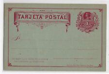 Chile 1882 Ameircan Bank Note proof Carmin on green card X-RARE Colon Columbus