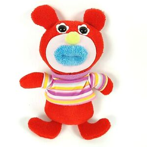 "Sing-A-Ma-Jig Red Bear Plush 9"" Singing Where Has My Little Dog Gone 2010 Works"