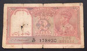Pakistan 2 Rupees 1948 KGVI OVPT Gov of Pakistan
