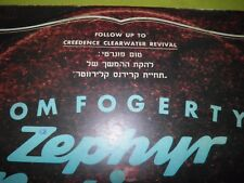 Tom Fogerty Zephyr National - 1974 Different Hebrew Sleeve Creedence Clearwater