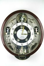 Seiko Clock QXM109BRH Charming Bell Melodies in Motion Muscial Rare Wall Decor