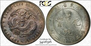 093 China Kwangtung silver Dragon dollar, PCGS AU Details.  L&M-138; K-31; Y-206