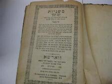 1875 Warsaw Mishnah Kav Venaki for Yahrtzeit Special order for memory of dead