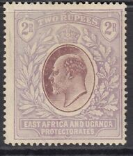 EAST AFRICA and UGANDA SG27, 2r dull & brt purple, Mounted MINT. Cat £42.