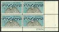 #1237 5c The Sciences, Plate Block [27624 LR], Mint **ANY 4=FREE SHIPPING**