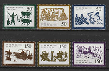 Stone Carvings of the Han Dynasty set of 6 stamps mnh 1999 China #2942-7