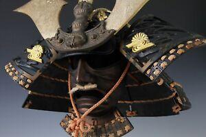 HTF! Old Vintage Japanese Samurai Helmet  -Kusunoki Masashige Kabuto- Tsushima