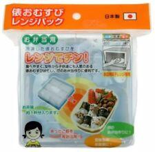 Kotobuki Freezer to Microwave Bento Rice Mold
