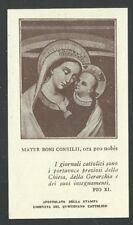 Holy card antique Virgin del Buen Consejo santino image pieuse estampa