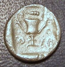 BOEOTIA, THEBES, AR HEMIDRACHM, SHIELD, KANTHAROS & WAR CLUB - EXTREMELY RARE!