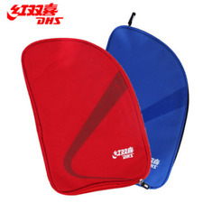 DHS (Double Happiness) Table Tennis Paddle Racket Bat Pouch Bag Blue or Red
