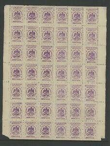 MEXICO, MINT, #414, NH/HR, OAXACA, SHEET/42, NORMAL SEPARATIONS