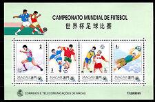 Block Macau Fußball WM 1994 USA Nr : 27 ** postfrisch BR057