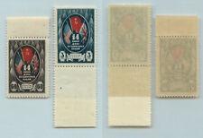 Russia USSR 1944 SC 921-922 MNH . f9084