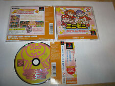 Mini-Moni Dice de Pyon Playstation PS1 Japan import + spine