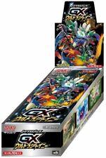 Japanes Pokemon Card Game Sun & Moon high-class pack GX Ultra Shiny Booster Box