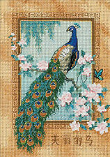 Cross Stitch Kit ~ Gold Collection Beautiful Bird Oriental Asian Peacock #6870