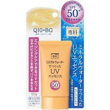 Shiseido Hada Senka Mineral Water Q10 UV Essence SPF50 PA++++ 50g