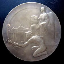 1937 BRONZE MEDAL BY P. THEUNIS - LEX MCMXXXV - KING LEOPOLD III /  N120