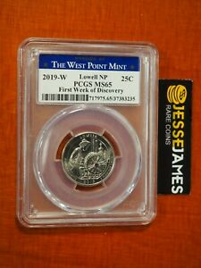 2019 W 25C LOWELL NP ATB QUARTER PCGS MS65 FIRST WEEK OF DISCOVERY LABEL
