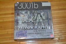 BANDAI ZEONOGRAPHY 3001 B ZAKU II MECHA GUNDAM FIX FIGURATION KATOKI HAJIME
