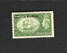 Oman  SC #41 KG Ship  MNH stamp 2 Rupees