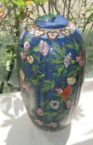 A decorative Ceramic Urn Asian Art Flowers Stamped On Base Ht 17 D 7 Wgt 6lb