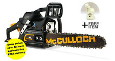 McCulloch CS 35S Petrol Chainsaw Silver Grade +2 FREE GIFTS (CHAIN OIL & BOTTLE)