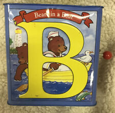 Schylling Classic Teddy Bear Musical Jack in the Box Toy 2002