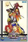 The Last Blade 2 Neo Geo Japan Version