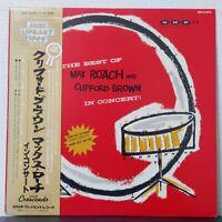 MAX ROACH & CLIFFORD BROWN IN CONCERT GNP GXC-3126 Japan OBI VINYL LP