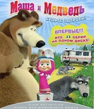 Blu Ray  MASHA AND THE BEAR. BLU RAY  LANGUAGE RUSSIAN ONLY MASHA I MEDVED