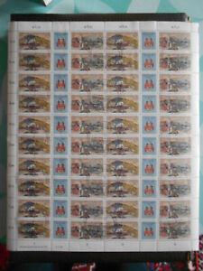 DDR Briefmarken kompletter Bogen Mi 2532-2533 Zusammendrucke ZD gestempelt