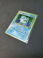Blastoise Base Set 1996 Holo Japanese Pokemon Card Moderate Play